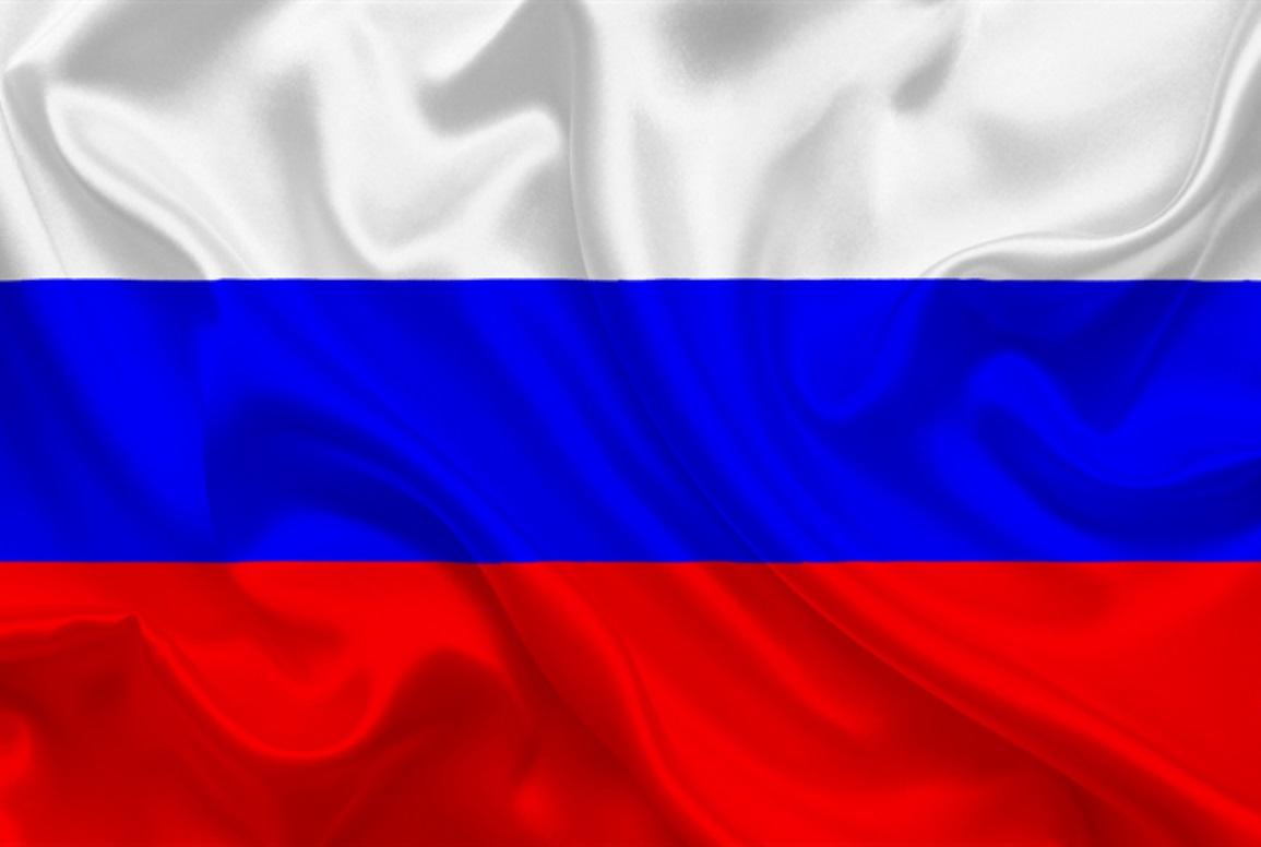 Corso di Russo di Slang!